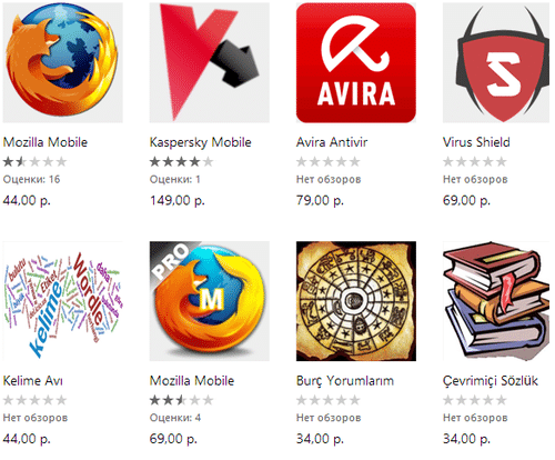free_and_fake_apps.png